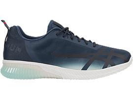 Comprar Zapatillas de Hombre para Running Asics Gel-Kenun Shinkai en Asics