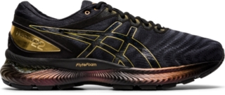 what stores carry asics running shoes