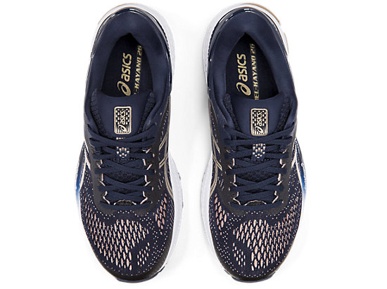 GEL-KAYANO 26 (2D) MIDNIGHT/FROSTED ALMOND