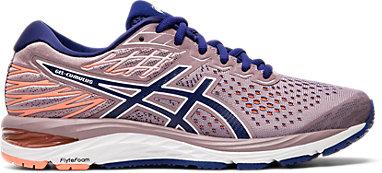najlepiej autentyczne wyglądają dobrze wyprzedaż buty szerokie odmiany GEL-CUMULUS 21 (2A NARROW)