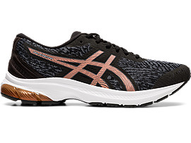 Right side view of GEL-KUMO LYTE