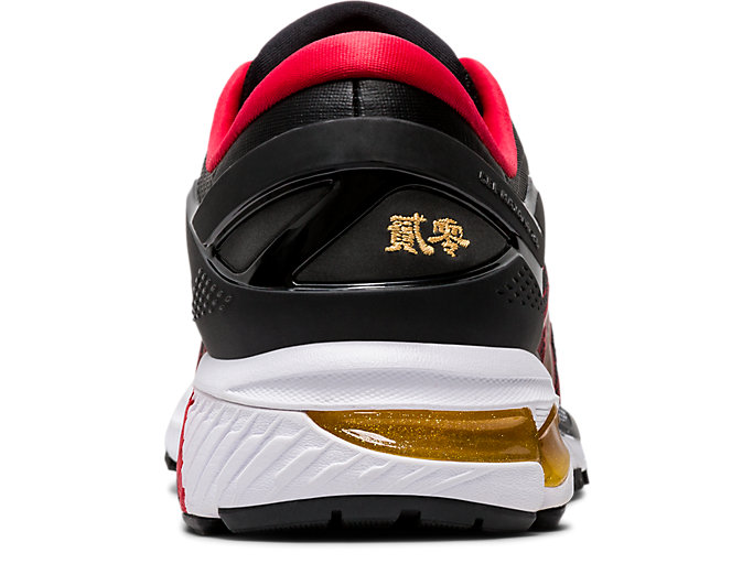 Back view of GEL-KAYANO 26, BLACK/PURE GOLD