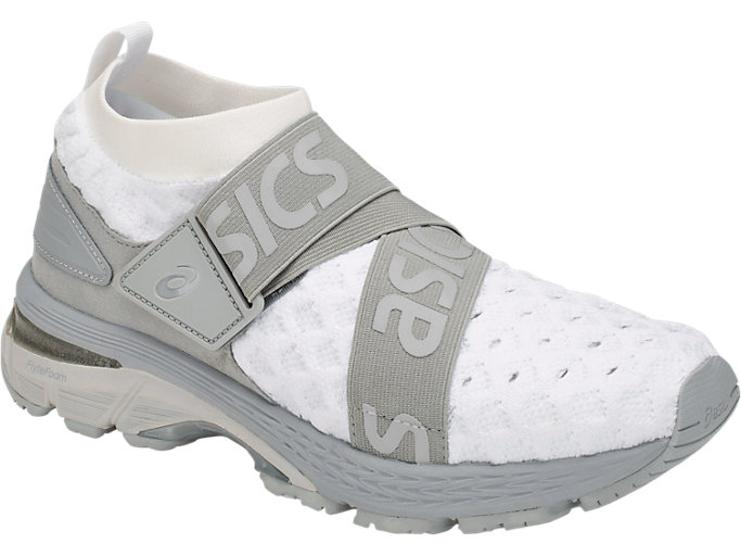 Front Right view of GEL-KAYANO 25 OBI, WHITE/MID GREY