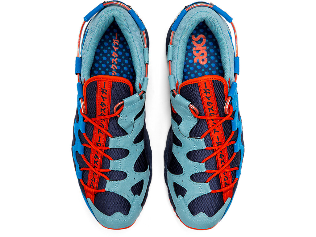 ASICS-Tiger-Men-039-s-GEL-Mai-Shoes-1191A198 miniature 23