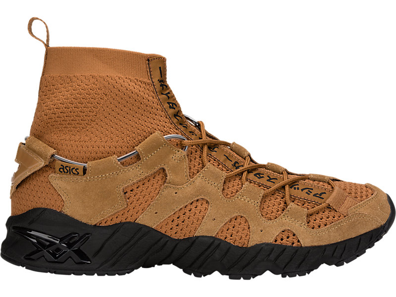 GEL-Mai Knit MT CARAMEL/CARAMEL 1 RT