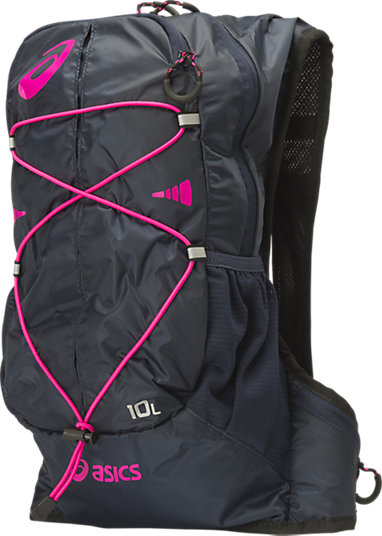 33f297ba6e Lightweight Running Backpack (10L)