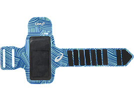 MP3-ARMHALTER
