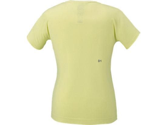 女運動T恤 LIMELIGHT