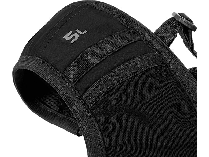 Alternative image view of RUNNING BACKPACK, PERFORMANCE BLACK