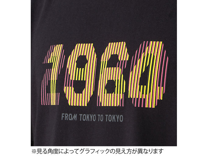 Alternative image view of TOKYO  to TOKYO SSトップ, パフォーマンスブラック