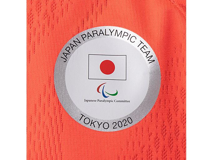 Alternative image view of ポディウムジャケット(JPCエンブレム), サンライズレッド