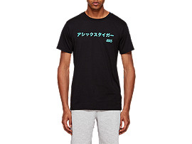 Front Top view of AHQ AT GF SS TEE, PERFORMANCE BLACK