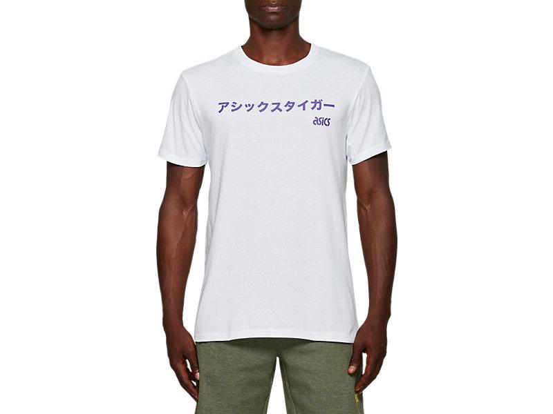Katakana Tee BRILLIANT WHITE 1 FT
