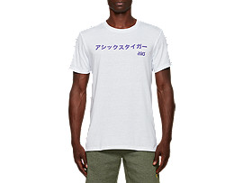 Front Top view of AHQ AT GF SS TEE, BRILLIANT WHITE