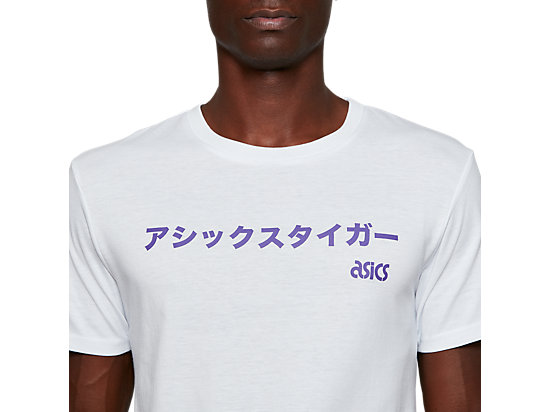 AHQ AT GF SS TEE BRILLIANT WHITE