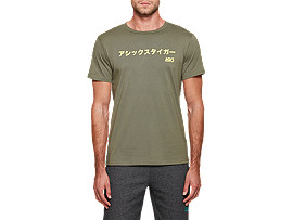 Front Top view of AHQ AT GF SS TEE, MANTLE GREEN