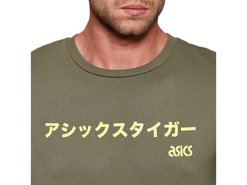 Katakana Tee MANTLE GREEN 13 Z