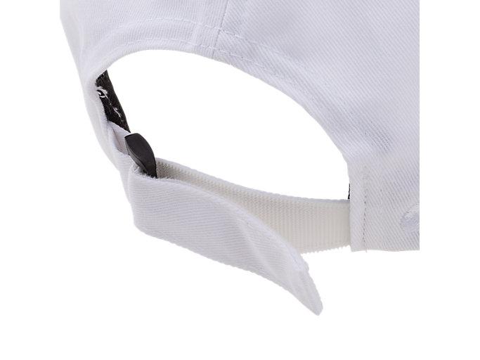 Alternative image view of キャップ, ホワイト