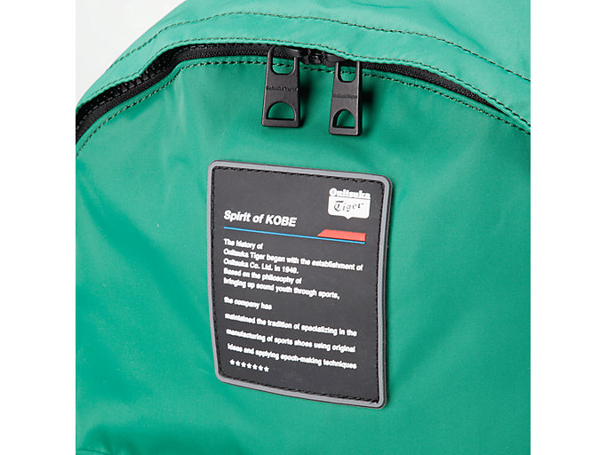 Alternative image view of BACK PACK, GREEN