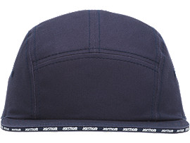 Front Top view of Gorra de paneles con logotipo, PEACOAT