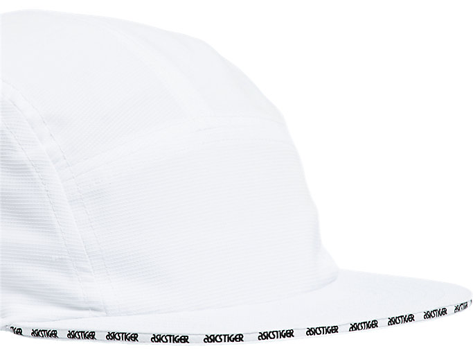 Alternative image view of AHQ AT 5 PANEL HAT, BRILLIANT WHITE