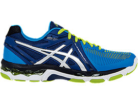 Men's Volleyball Shoes | ASICS US