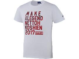 熱闘甲子園 プリントTシャツ (半袖)