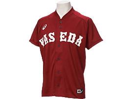 ベースボールレプリカユニフォームシャツ