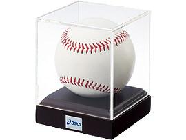 アクリルボールケース(小:硬式ボールサイズ)
