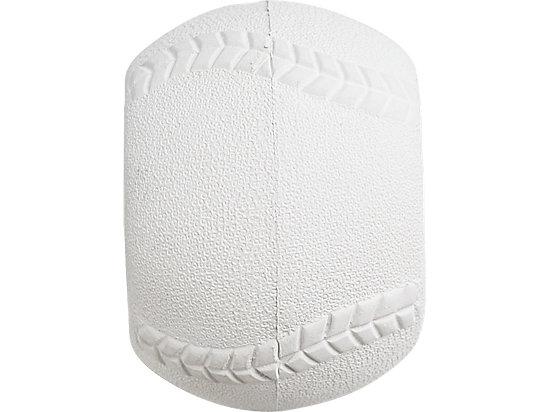 トレーニング用ボールアイディアルスロー®(ジュニア軟式用), ホワイト