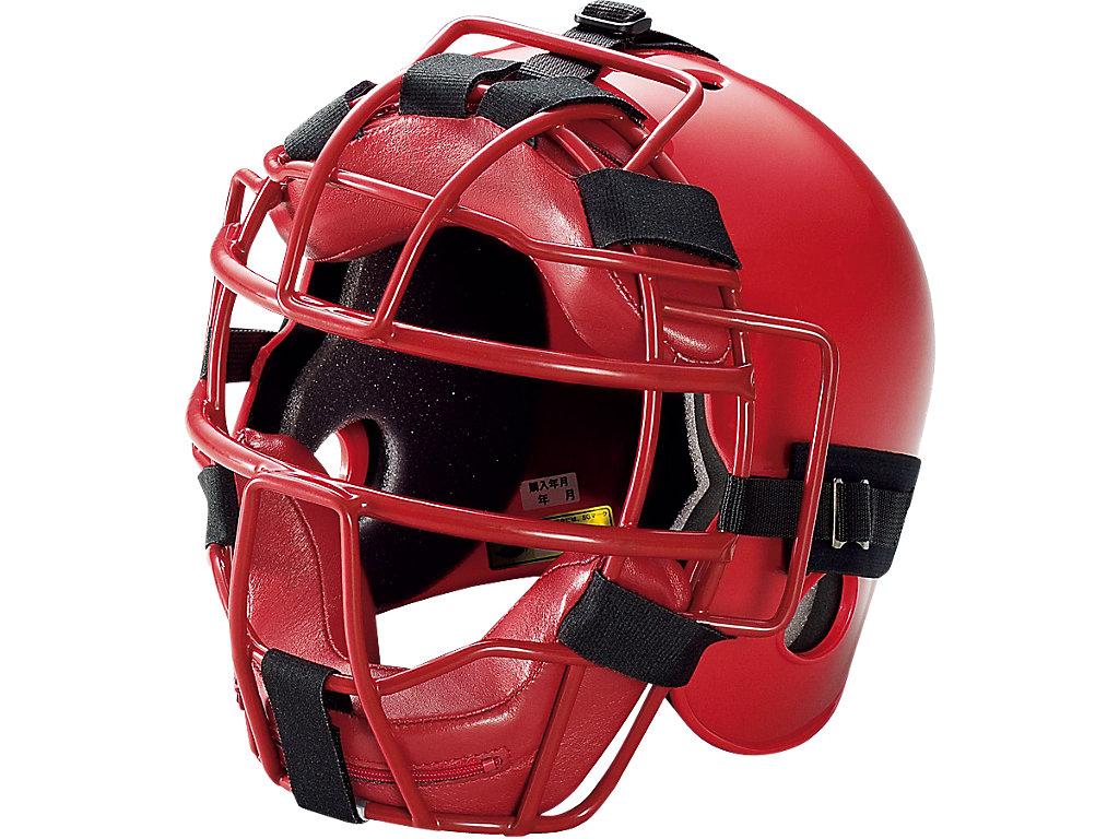 ジュニア硬式用キャッチャーズヘルメット:レッド