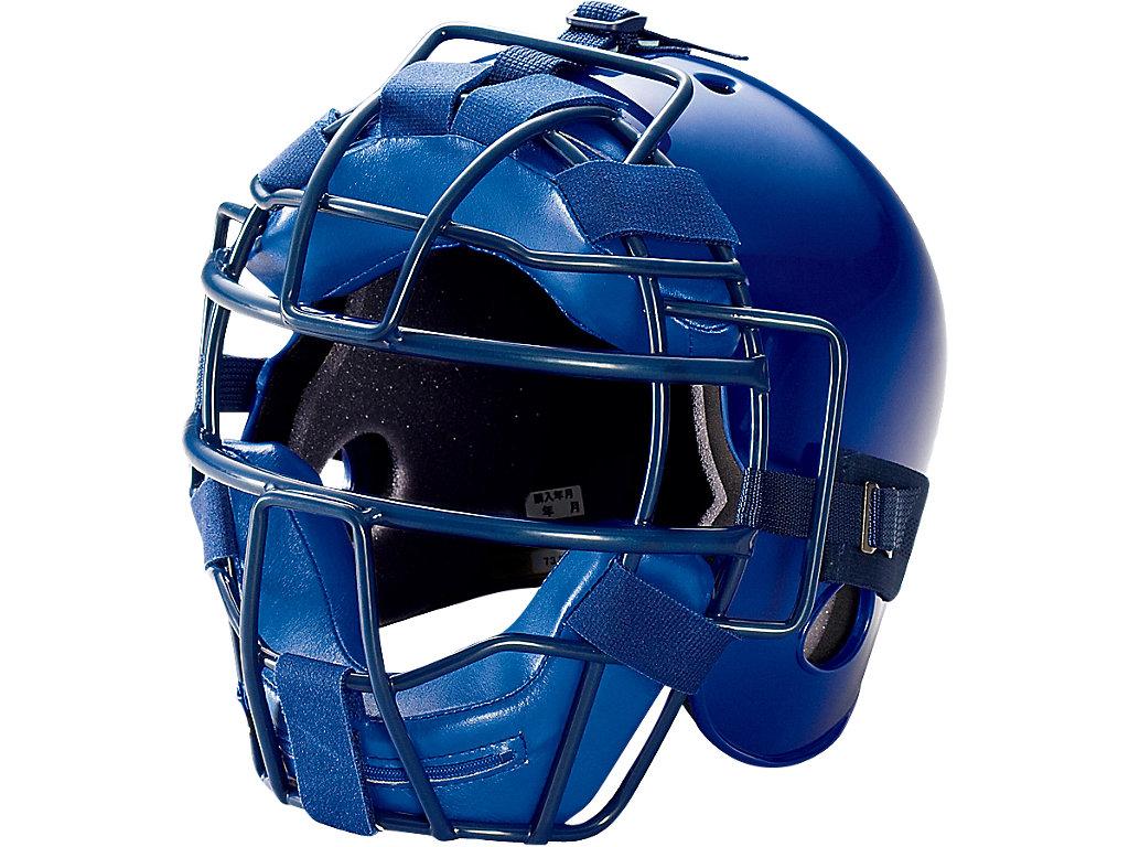 ジュニア硬式用キャッチャーズヘルメット:ロイヤル