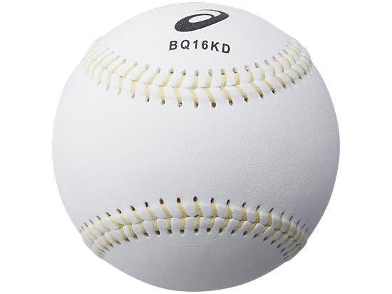 硬式練習用(1打), ホワイト