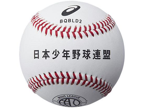 ボーイズリーグ試合用(1打), ホワイト