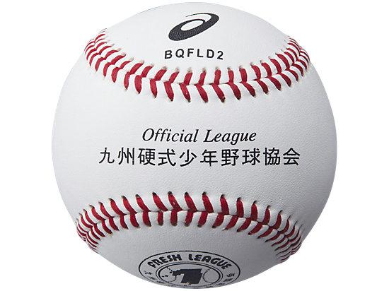 フレッシュリーグ試合用(1打), ホワイト