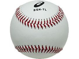 硬式練習用(1球) LITE-SHOW
