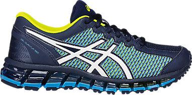 asics gel-quantum 360 cm running shoes