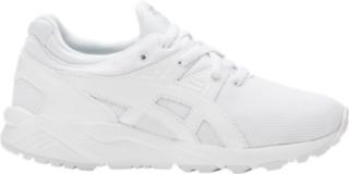 gel kayano evo white