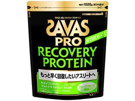 プロリカバリープロテイン[34食分]