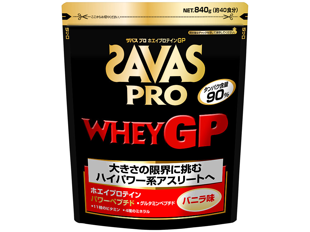【ASICS/アシックス】 ホエイプロティンGP[40食分]_CJ7348