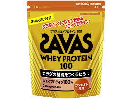 ホエイプロテイン100カフェオレ[50食分]