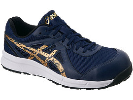 ウィンジョブ®CP106, INDIGO BLUE/RICH GOLD/PRIME RED