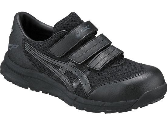 ウィンジョブ® CP202, ブラック×ブラック