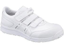 ウィンジョブ®CP301, WHITE/WHITE/CARBON