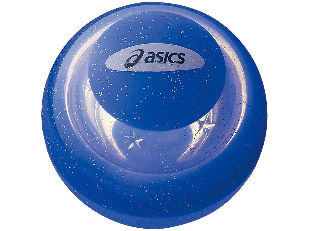 【ASICS/アシックス】 ハイパワーボール アトム ブルー_GGG328