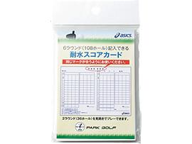 耐水スコアカード(4枚セット), ナチュラル