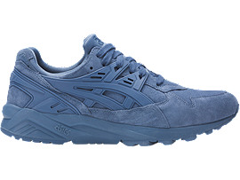 Right side view of GEL-KAYANO TRAINER, PIGEON BLUE/PIGEON BLUE