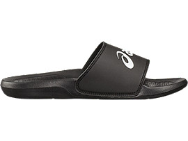 Right side view of AS003, BLACK/BLACK