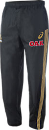 Penrith Panthers Training Pant