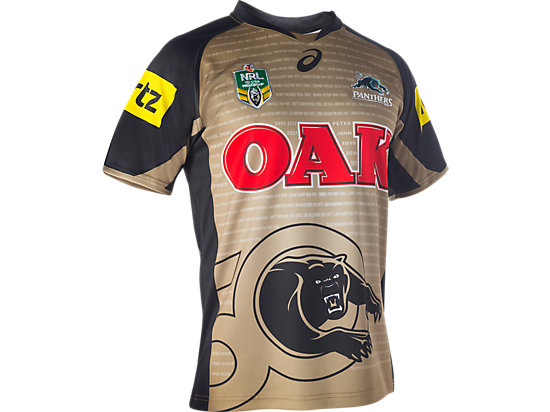 Penrith Panthers Replica Alternate Jersey - Youths GOLD 7